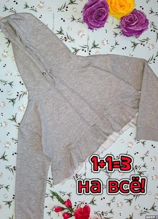 🎁1+1=3 стильный укороченный серый свитер худи оверсайз prettylittlething, размер 44 - 46