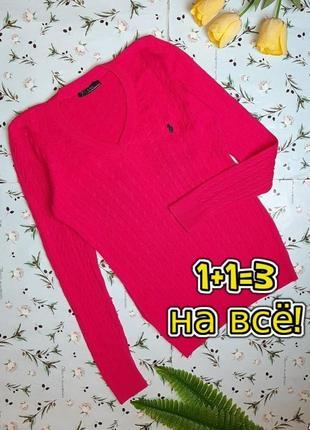 🎁1+1=3 стильный розовый свитер лонгслив ralph lauren, размер 46 - 48