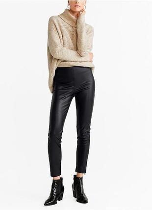 Плотные кожаные штаны