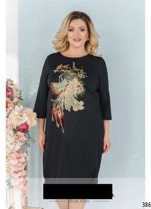 Платье-туника черное размеры: 54-60