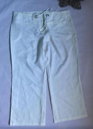 Шикарный белые брюки лён 100%