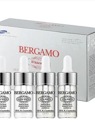 Сыворотка для лица bergamo vita white ampoule