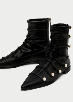 Ботильоны с жемчугом, ботинки zara