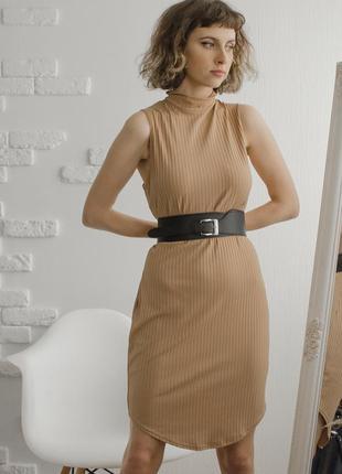 Бежевое платье рубчик