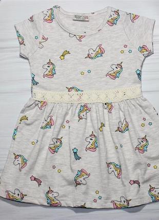 🍀 летнее хлопковое платье c единорогами, турция 🍀