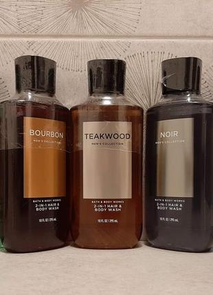 Набір чоловічого гелю для душу + шампунь від bath and body works