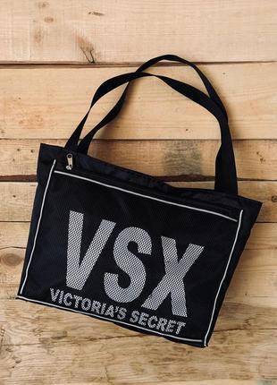 Новая классная сумка /сумка для фитнеса / шопер /