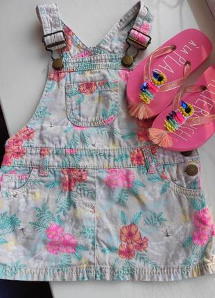 Джинсовый сарафан комбинезон платье