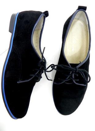 Очень мягкие замшевые туфельки на шнурках
