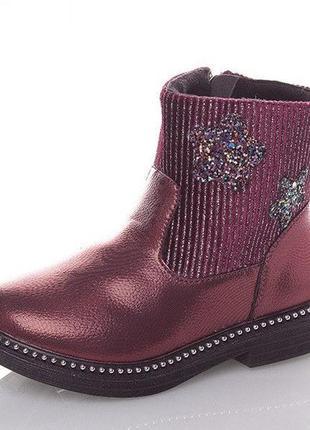 Качественные демисезонные ботинки для девочек бренда jong golf (р. 26 - 16,5 см)