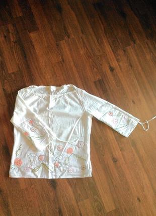 Блуза kookaї