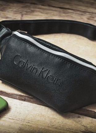 Новая шикарная стильная сумка на пояс бананка / поясная сумка / баретка