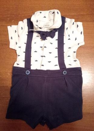 Набор детской одежды.