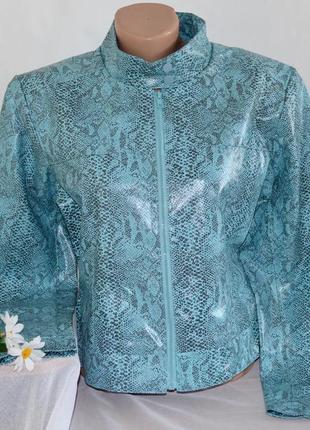 Брендовая куртка с змеиным принтом на молнии nutshell кожа этикетка