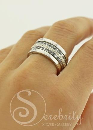 10% скидка подписчику кольцо серебряное i 169080 rd w 18 серебро 925