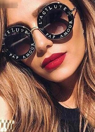 Хит! очень крутые очки!