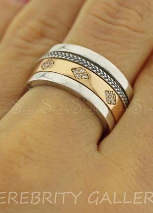 10% скидка подписчику кольцо серебряное i 101431 rd w.gd 18 серебро 925
