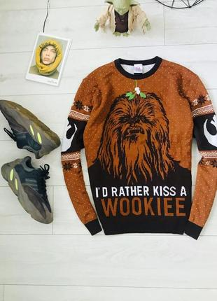 Star wars свитер.