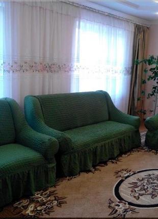 Комплект универсальных чехлов на диван и 2 кресла.