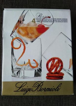 Набор стаканов для виски\сока, 4 шт.,  luigi bormioli rossini италия