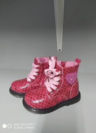 Демисезонные ботинки девочке 23р-14,2 см, a-164 peach