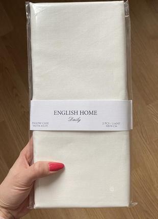 Бавовняні наволочки english home, якість бомба❤️