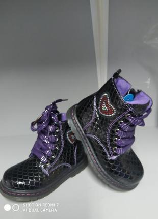 Демисезонные черные ботинки р.23-14,2 см, a-164 черный