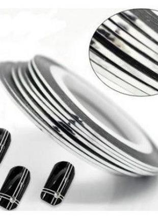 Липкая лента для дизайна ногтей 1 мм серебро