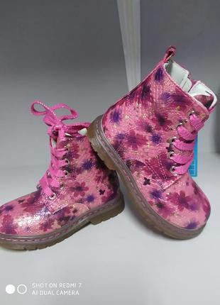 Демисезонные ботинки р.23-14,3 см,maiqi a-170 красный