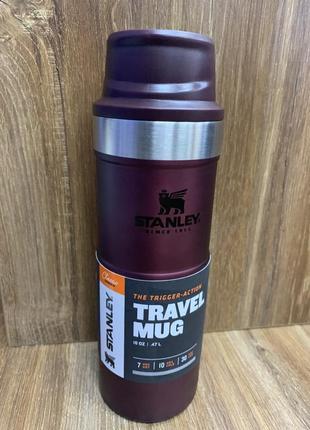 Термокружка stanley trigger-action travel mug 16 oz wine
