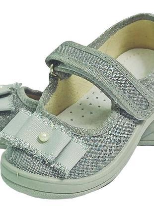 Тапочки капчики для девочки дівчини валди waldi для сада дома сменки алина