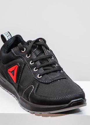 #розвантажуюсь мужские кроссовки / кросівки чоловічі