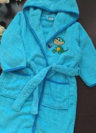 Махровый халат для мальчика