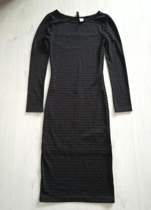 Невероятное платье ниже колена