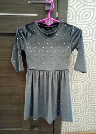 """Продам новое нарядное платье """"george"""" на девочку"""