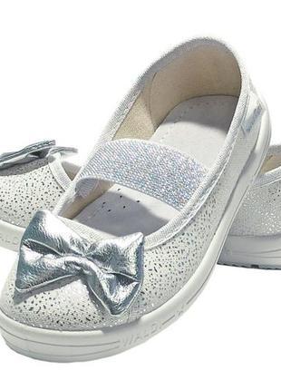 Тапочки капчики валди waldi для сменки школы садика девочки дівчини вероника