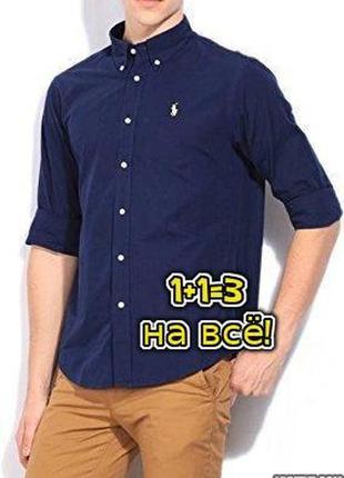 🎁1+1=3 шикарная темно-синяя рубашка с длинным рукавом ralph lauren оригинал размер 48 - 50