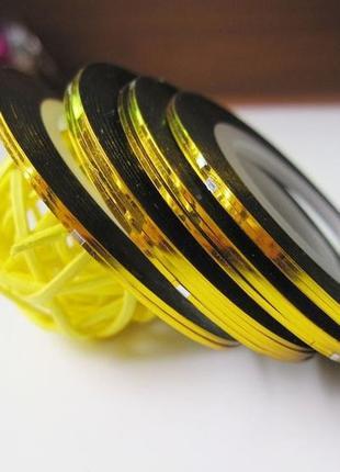 Липкая лента для дизайна ногтей 2 мм золото