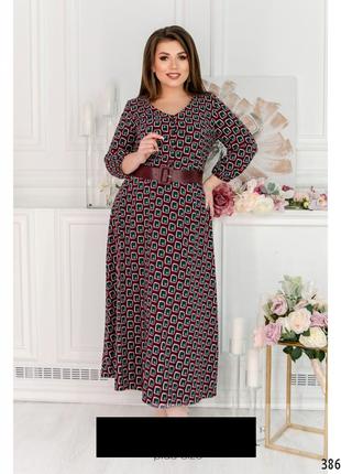 Женское длинное платье размеры: 48-60