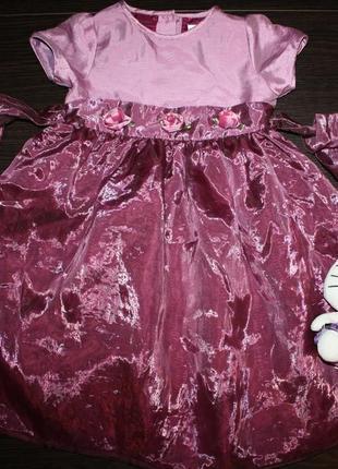 Нарядное платье на 2-3 года!