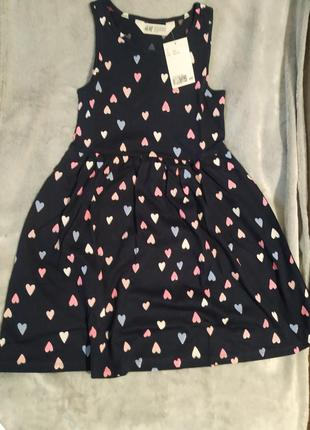 Платье нм