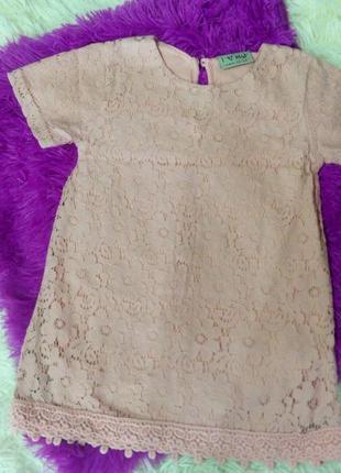 Нарядное платье next 2-3 года