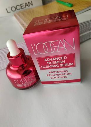 Cмягчающая сыворотка для лица l'ocean advanced blemish clearing serum