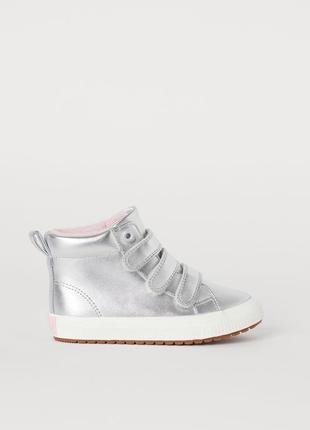 Деми ботинки для девочки от h&m, хай-топы