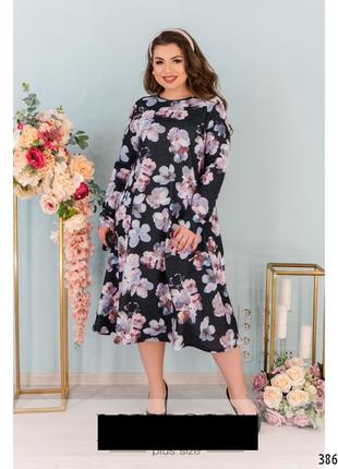 Платье женское с цветочным принтом размеры: 48-62