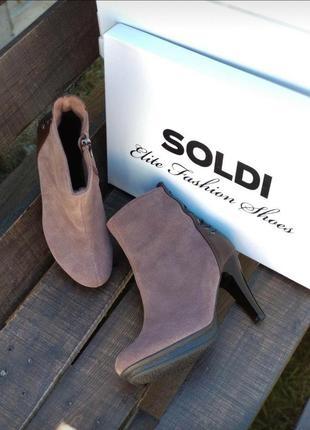 Замшевые ботиночки soldi