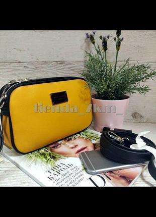 Женская сумка на два отделения / клатч david jones cm5666t желтый