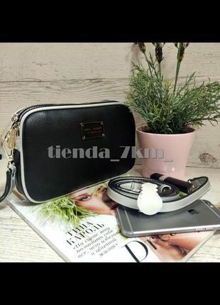 Женская сумка на два отделения / клатч david jones cm5666t черный