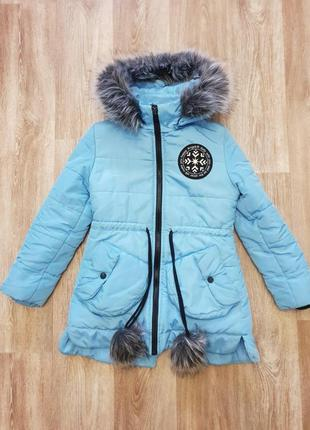 Зимний теплый пуховик куртка