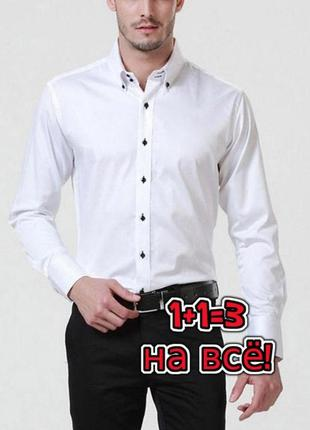 🎁1+1=3 крутая итальянская белая рубашка с длинным рукавом s. valentoni, размер 46 - 48